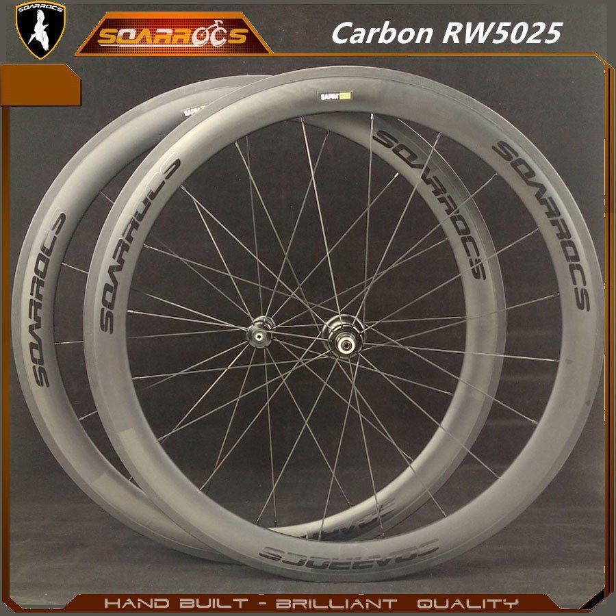 Soarrocs RW5025 carbon wheelset with carbon hub 700c road wheels 16/20h ultralight china carbon wheelset