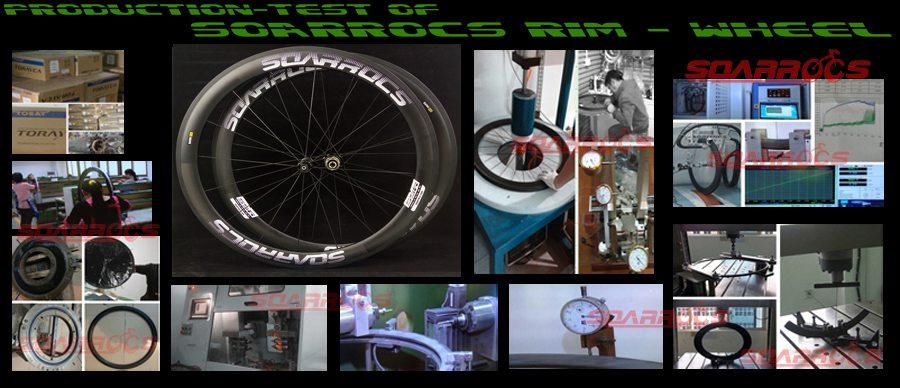 S5R wheel process