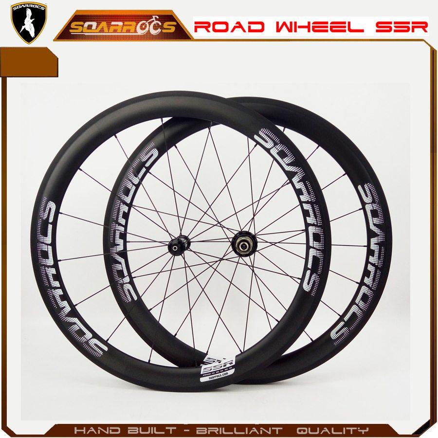 Best carbon road wheels S5R carbon fibre road bike wheels with carbon R36 hub best wheels for road bike